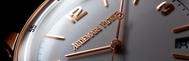 The New Audemars Piguet CODE 11.59 Collection - SIHH 2019
